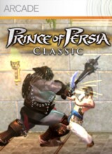 Prince of Persia Classic Pack Shot