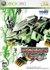 Zoids Infinity EX Neo Pack Shot
